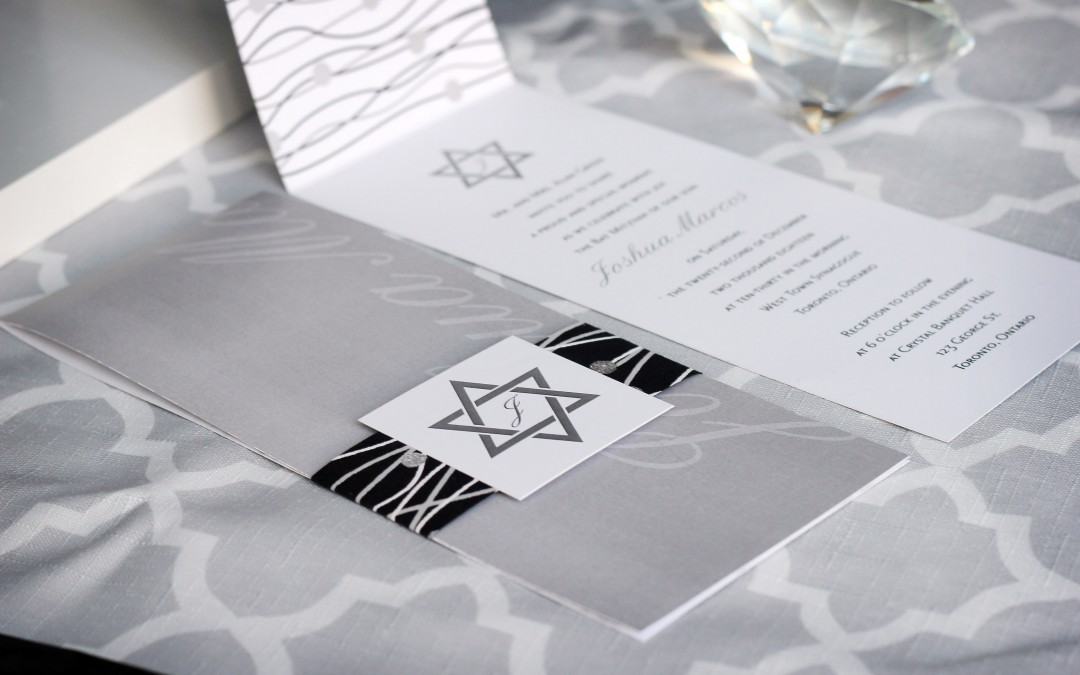 Modern Bar Mitzvah Invitation with Swirls and Star of David