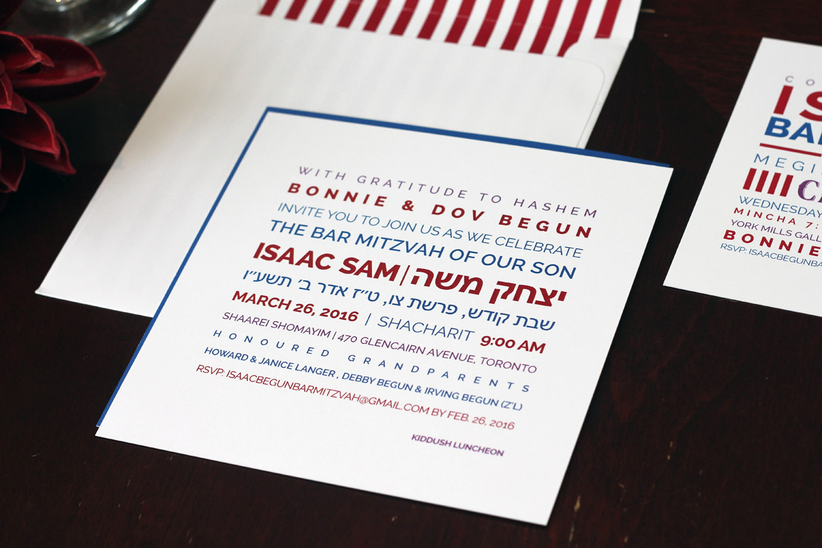Modern, Square Bar Mitzvah Invitations