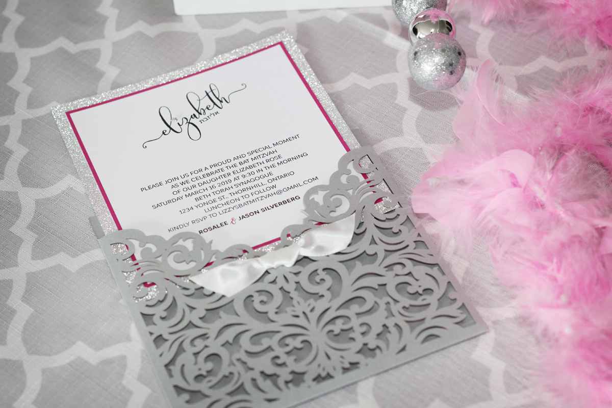 Glitzy laser cut bat mitzvah invitations impressions custom looking to add an rsvp card additional insert or upgrade to a coloured envelope contact us for pricing for additional add ons and upgrades negle Choice Image