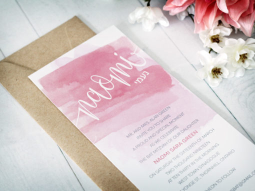 Modern Watercolour Bat Mitzvah Invitations